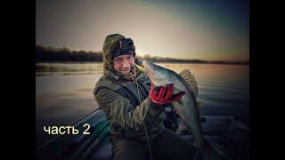 Рыбалка - Апрельская поездка на реку Ахтуба, база ЛЕВАДА. Ловля судака в апреле. Ловля судака весной