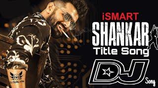 ismart-shankar-title-song-dj-mix-hard-bass-roadshow-mix-dj-sunil-kpm