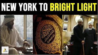 Inspring Convert Story of the Heart: From New York to Bright Light, Ahmadiyyat