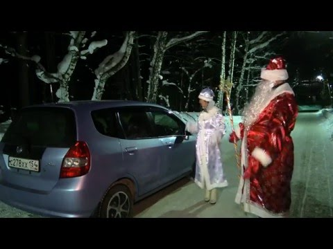 Вызов Деда Мороза и Снегурочки на дом Новосибирск 2017