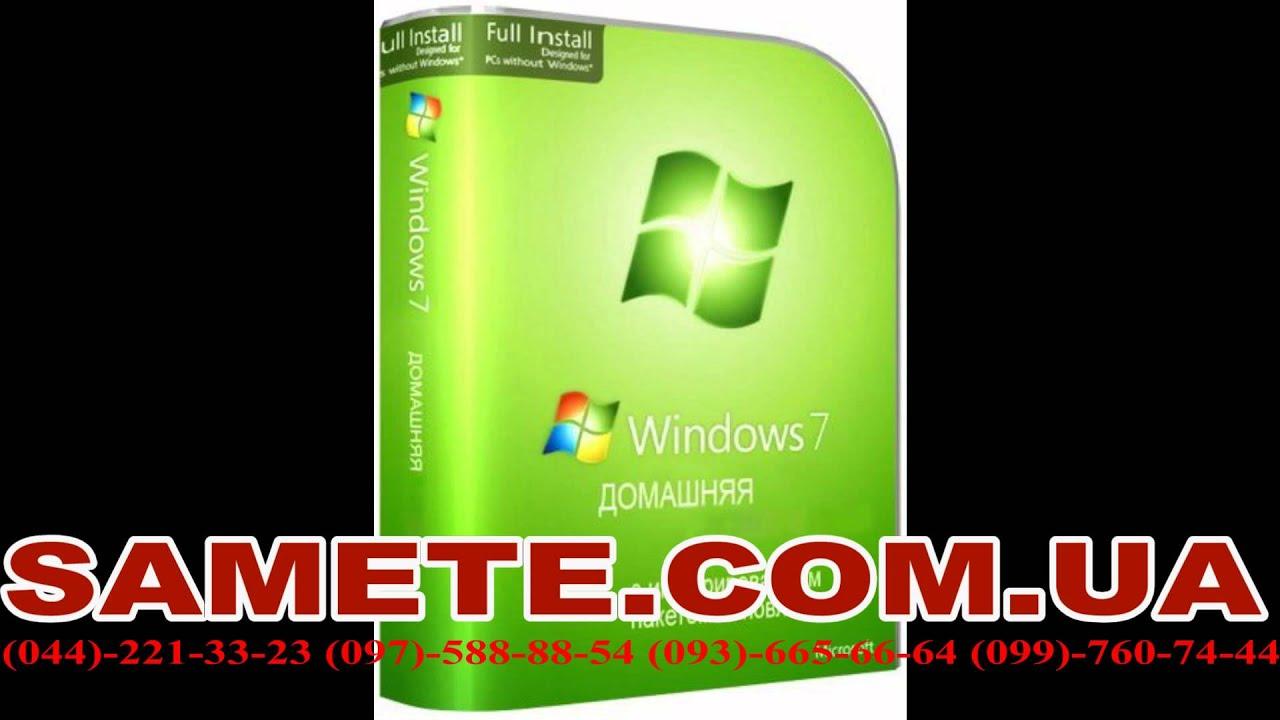 Купить microsoft windows xp professional sp3 лицензионный, интернет магазин ram. By. Компьютеры, комплектующие, ноутбуки, периферия в минске. Доставка по беларуси.