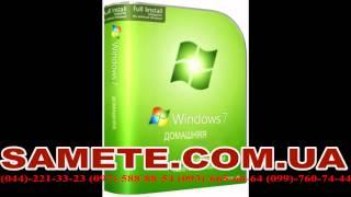 Купить Ключ Windows 7 Home Basic Rus 32-bit-64 bit Купить Лицензионный Windows 7 OEM-BOX(, 2015-03-23T09:45:00.000Z)