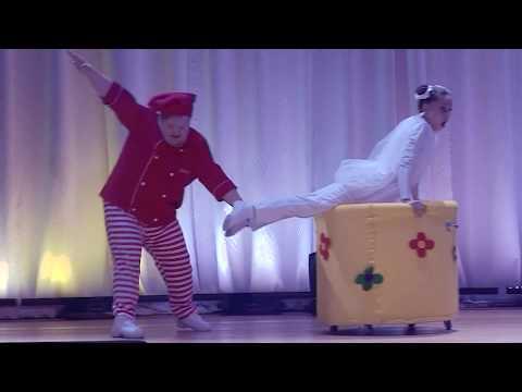 Непослушное тесто - «Хобби–Шанс» (Ивановская обл.) | 2018 Международный фестиваль Inclusive Dance