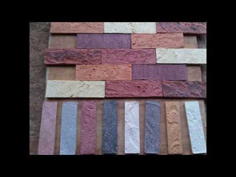 bata tempel motif youtube