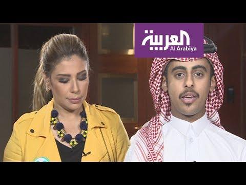 تفاعلكم : 25 سؤالا مع الناشط السعودي على مواقع التواصل عبد العزيز العقلا  - نشر قبل 2 ساعة