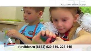 Развивающие программы для дошкольников