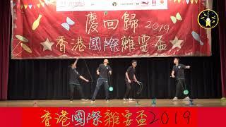 Publication Date: 2019-07-05 | Video Title: 香港國際雜耍盃2019 中學及大專團體組 9 鄧鏡波學校扯鈴