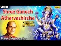 Ganpati Songs Free Download Mp3 Hindi