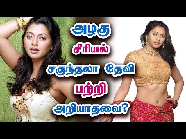 ??????? ??????? ????? ????? ??????? ???????? | Actress Gayathri Jayaram Biography
