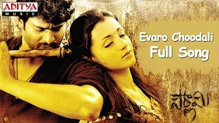 evaro-choodali-full-song-ll-pournamy-movie-ll-prabhas-trisha-charmi