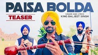 Song Teaser ► Paisa Bolda: King Baljeet Singh | Amrit Dhaliwal | Punjabi Songs 2018