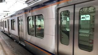 南海高野線8300系 8314F+8713F発車