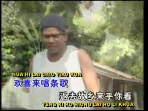 SIAU HEI ( RAJU KUMARA ) - HO SE LIAU
