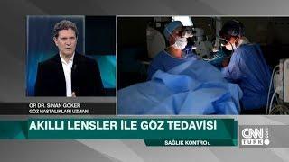 Akıllı Lens Ameliyatı (Göz İçi Mercek) - CNNTürk