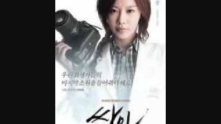 Because, You (그대라서) [Sign 싸인 OST)  - Whale (웨일)    [MP3]