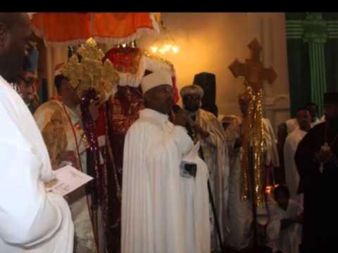 St. Mary of Zion (Tserha Tsion) Ethiopian Orthodox Church (photos)- Feast Day Hedar Tsion