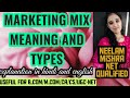marketing mix meaning and its types
