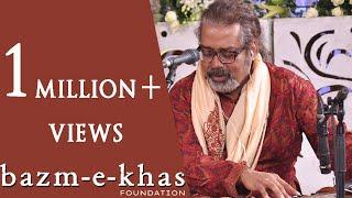 Wo dil nawaz hai | HARIHARAN | Bazm e Khas | live baithak