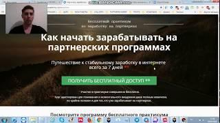 Удаленная работа наборщик текста отзывы Заработок в интернете на создании сайтов