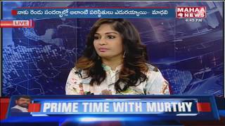 Madhavi Latha Reveals Shocking Comments On Hero...