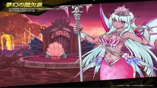 エルソード 新職 【ELSWORD JP】 Demonio first playing