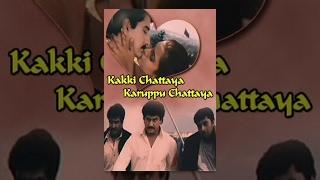 Kakki Chattaya Karuppu Chattaya - Arun Pandiyan, Prakash Raj, Suman - Tamil Movie