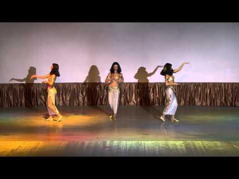 Египетский танец