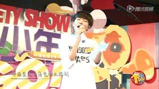 【TFBOYS王俊凱 Karry Wang】王俊凱 live show 說好的幸福呢