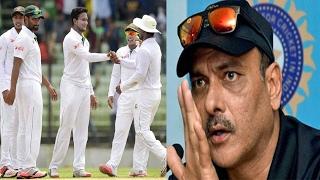 বাংলাদেশের টেস্ট যোগ্যতা নিয়ে একি বললেন ভারতের রবিশাস্ত্রী | Ravi Shastri | Bangla News Today