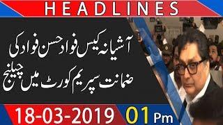 Headlines | 1:00 PM | 18 March 2019 | UK News | Pakistan News