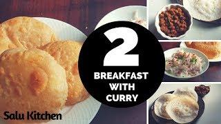 ബ്രേക്ഫാസ്റ് റെസിപ്പികൾ || 4-in-1 Recipe || Variety Breakfast || Salu Kitchen