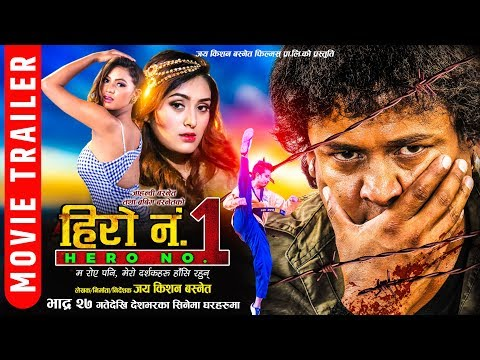 Hero No. 1 ।। New Nepali Movie Trailer 2019/2076 ।। Ft. Jaya Kishan, Alina, Jahanwi ।। हिरो नं. 1