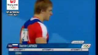 Olympic Games 2008. Weightlifting men 105.