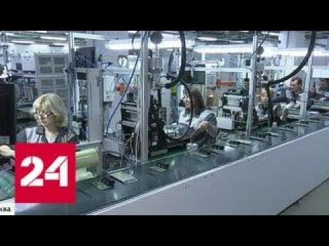 Медведев: Россия сама обеспечит свою промышленность новейшей электроникой