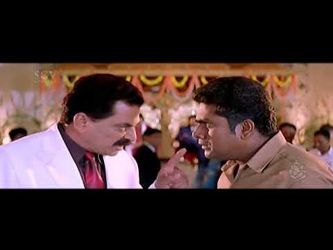 Kannada Comedy - Rangayana Raghu Engagement Comedy Scenes |  Chellata Kannada Movie