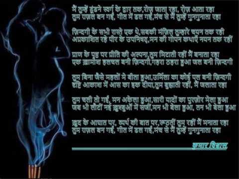 Dr. Kumar Vishwas-Main tumhe Dhudhdne Swar...