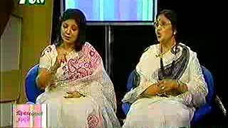 ntv talk show dr. nashid kamal and ferdausi rahman