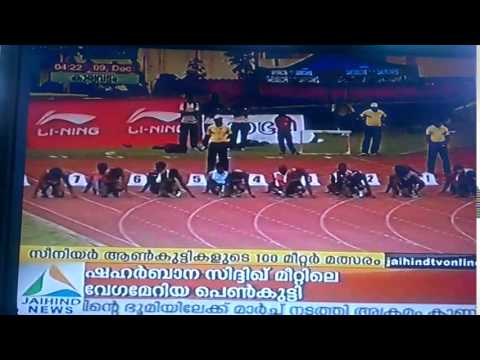Kerala school athletics 100 meter final