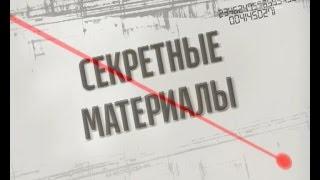 видео Материалы за 17.03.2014 » Типография