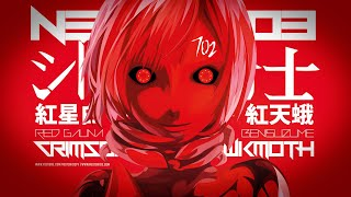 Knights Of Sidonia - Crimson Hawk Moth – The Red Gauna 2018 © Neotokio3 http://www.neotokio3.com http://www.youtube.com/neotokio3tv ...
