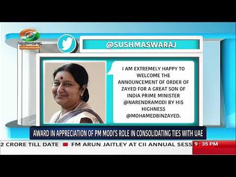 NewsNight @9 | UAE confers prestigious 'Zayed Medal' to Prime Minister Narendra Modi