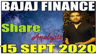 SEPTEMBER 15|Bajaj Finance Stock Analysis|Bajaj Finance Share|BAJAJ FINANCE SHARE LATEST NEWS|