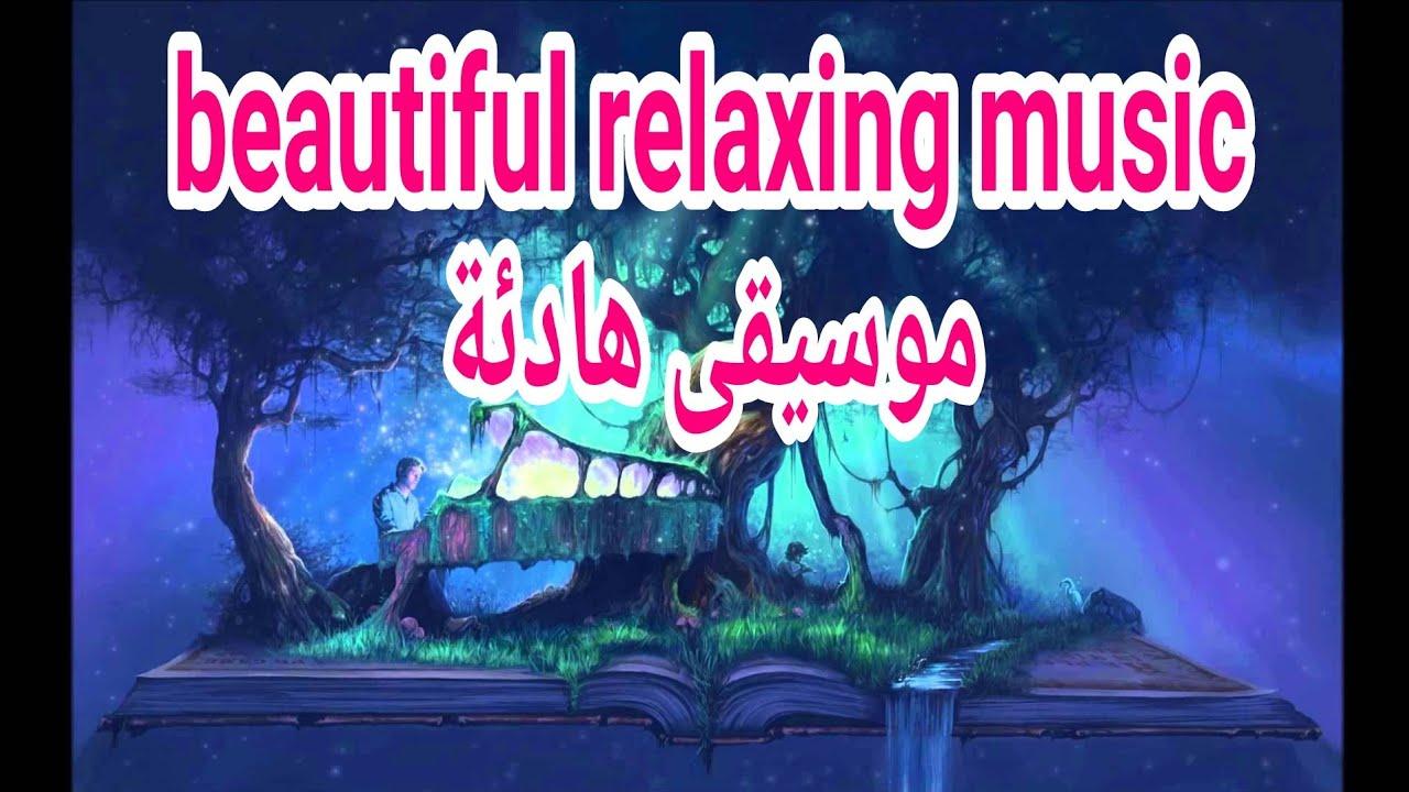 تحميل موسيقى هادئة للقراءة mp3