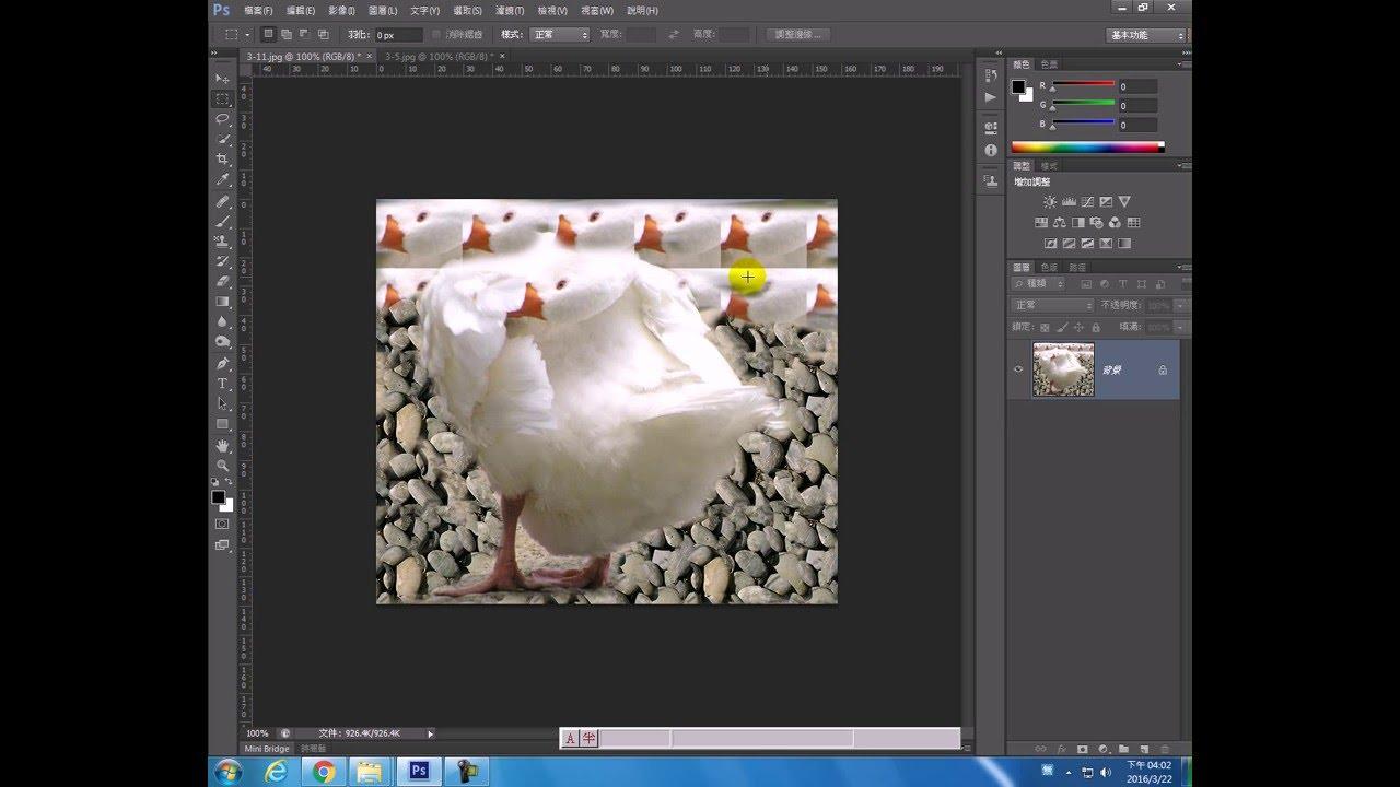 Photoshop影像處理教學(35)-圖樣印章工具說明 - YouTube