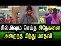 சிநேகனை அறைந்த பிந்து மாதவி  Big Tamil Live Today  BIGG BOSS 16&17th august 2017 Vijay Tv Show Promo