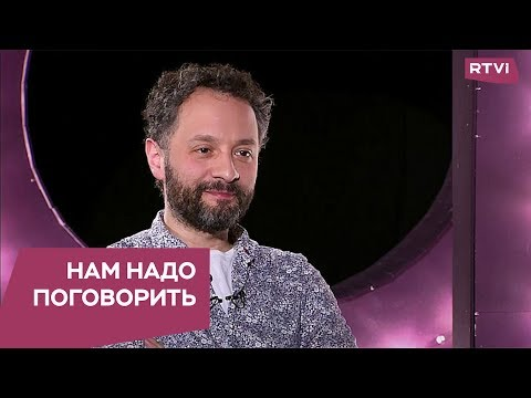 Что гены могут рассказать о человеке / Нам надо поговорить с Ильей Колмановским