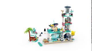 LEGO FRIENDS Спасителен център във фара 41380