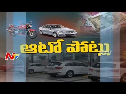Impact of Demonetization on Automobile Industry || Focus || NTV