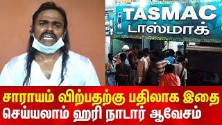 Running Tasmac in school is not acceptable | Hari Nadar Speech | Panangattu Padai Katchi