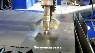 ECKERT на выставке Металлообработка 2013(, 2013-05-31T10:04:34.000Z)